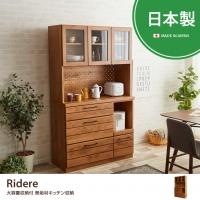 Ridere 大容量収納付 無垢材キッチン収納