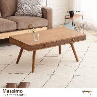 Massimo センターテーブル 幅90cm