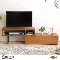 Massimo 伸縮型テレビボード