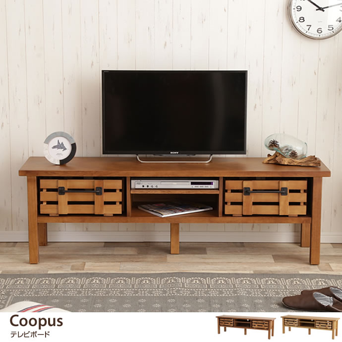 Coopus テレビボード