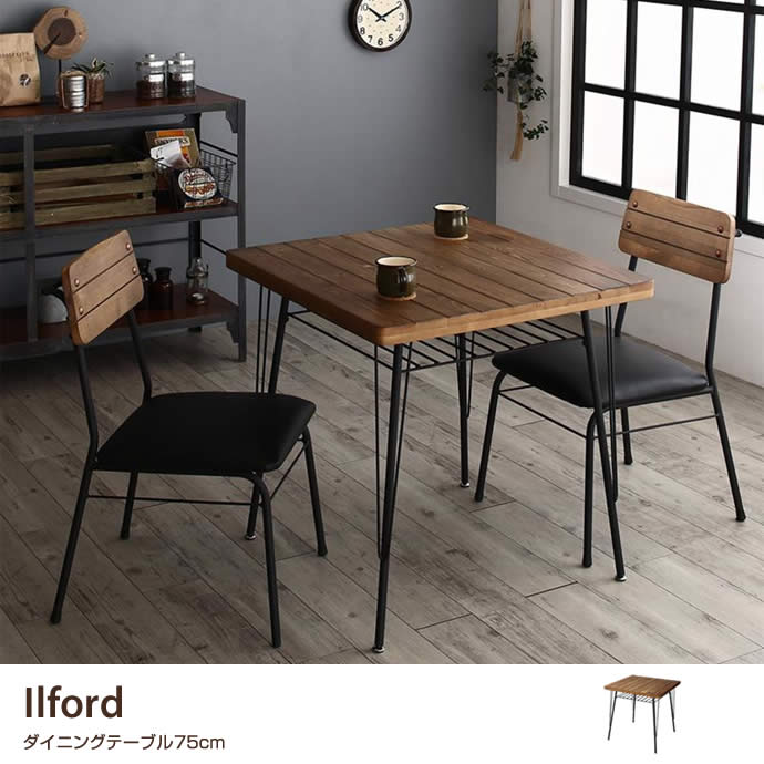 Ilford ダイニングテーブル75cm