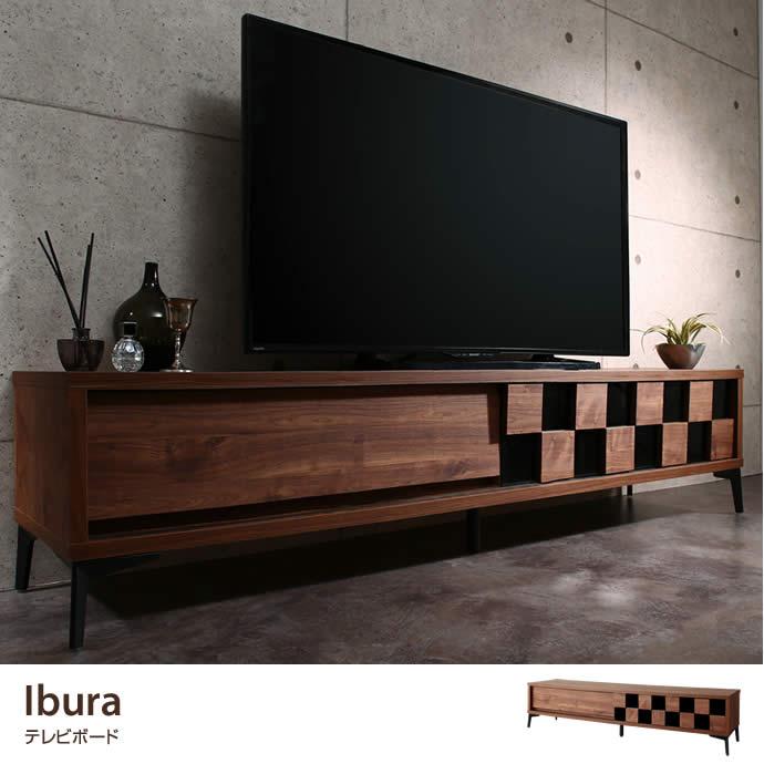 Ibura テレビボード