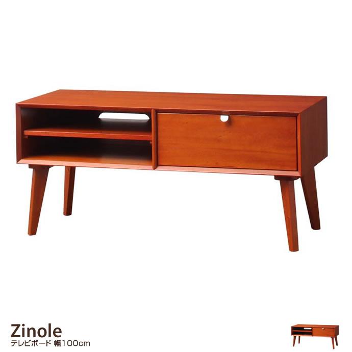 【幅100cm】 Zinole テレビボード