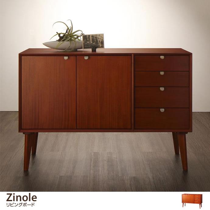 【幅110cm】 Zinole リビングボード