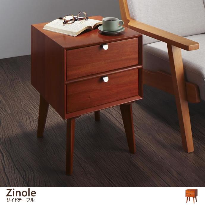 【幅40cm】 Zinole サイドテーブル