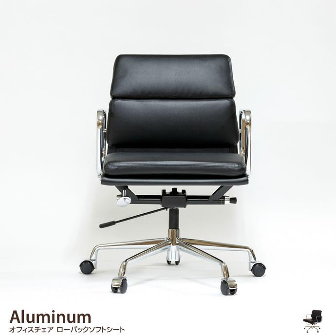 Aluminum オフィスチェア ローバックソフトシート