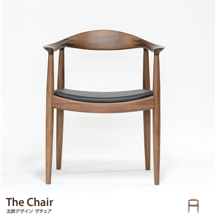 The Chair 北欧デザイン ザチェア