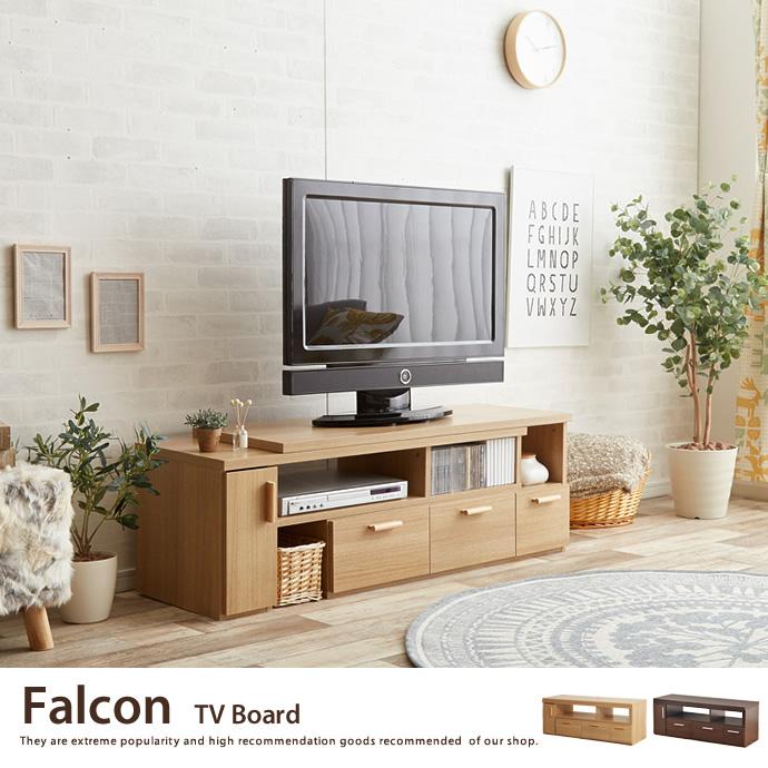 ローボードFalcon TV board 伸縮型ローボード