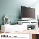 Robin Slide TV board