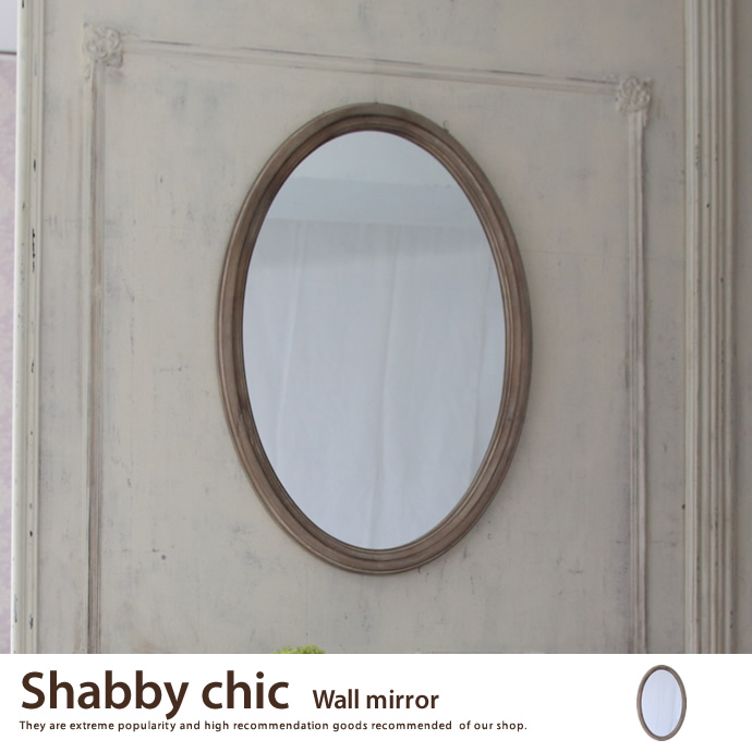 Shabby chic ミラー
