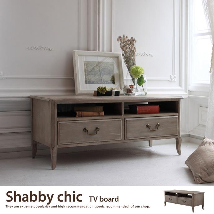 Shabby chic TVBoard