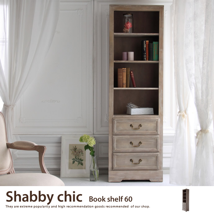 Shabby chic Bookshelf 60