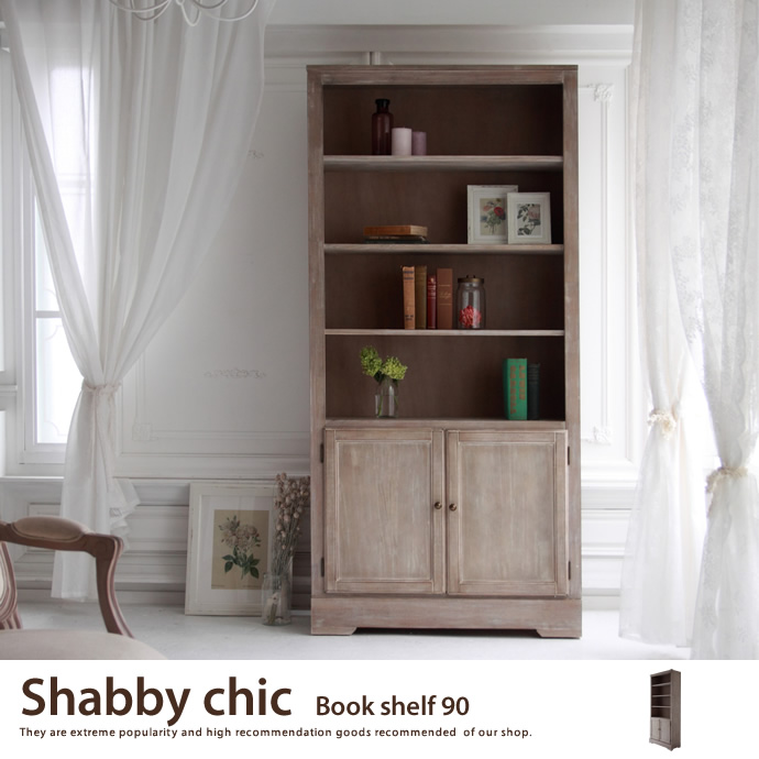 Shabby chic Bookshelf 90