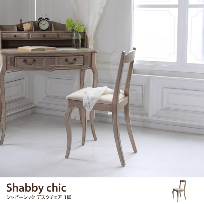 Shabby chic Desk chair