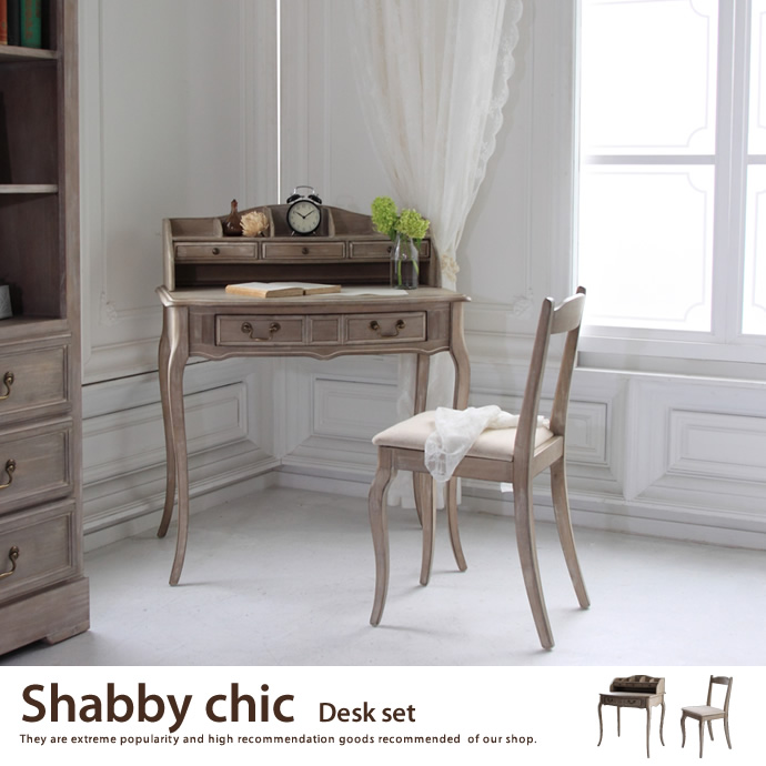 Shabby chic Desk set