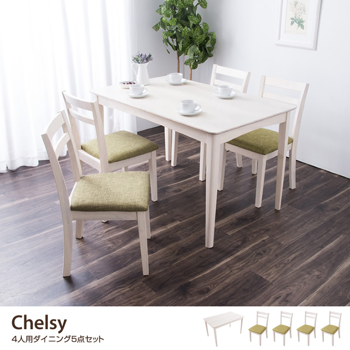 Chelsy 4人用ダイニング5点セット