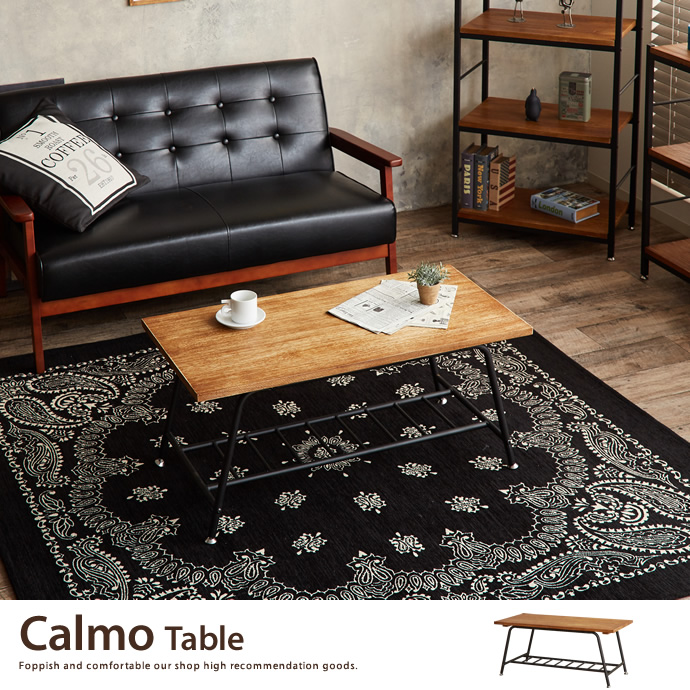 Calmo ローテーブル