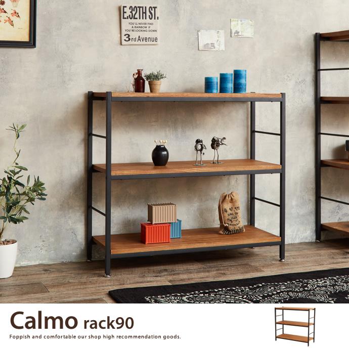 Calmo ラック90