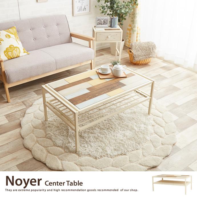 Noyer Center Table
