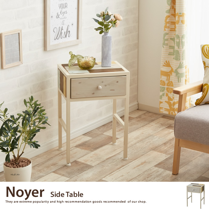 Noyer Side Table