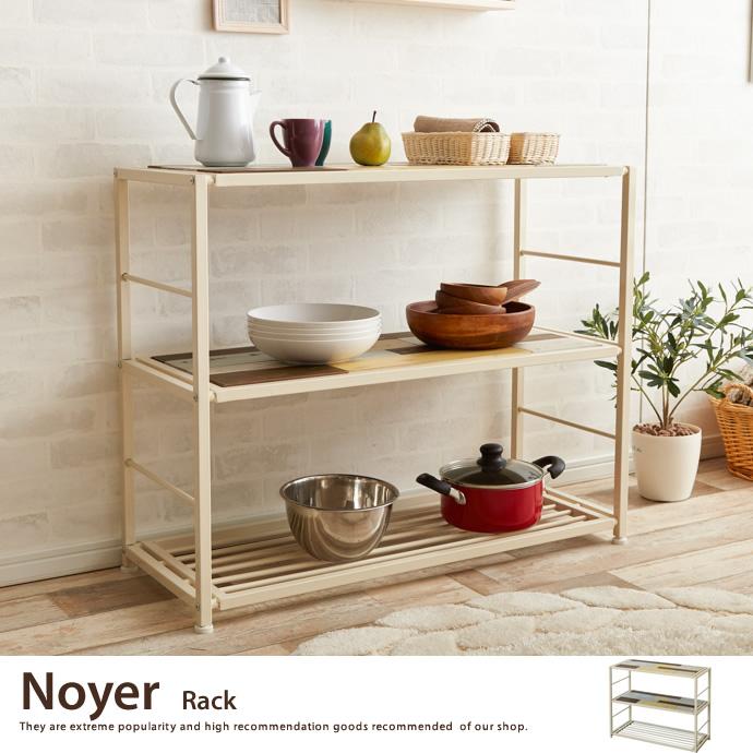 Noyer Rack