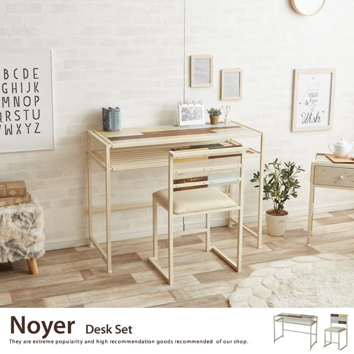 Noyer Desk 2Set