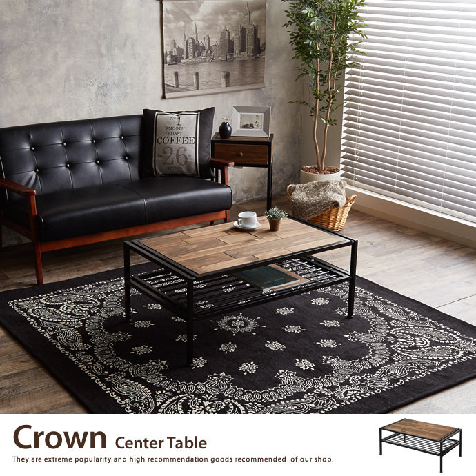 Crown Center Table