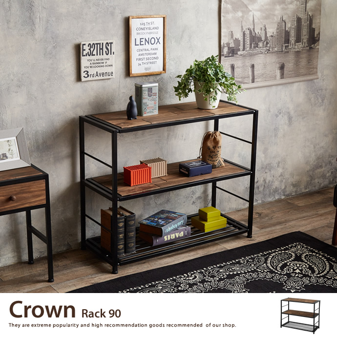 Crown Rack 90