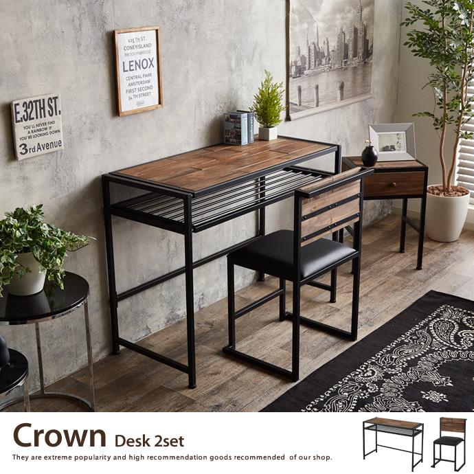 Crown Desk 2set