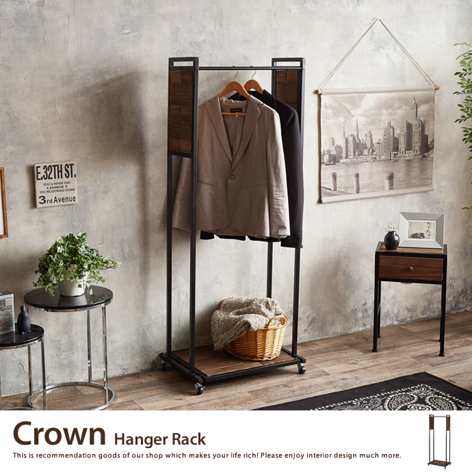 Crown Hanger Rack