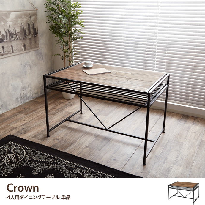 Crown Dining table