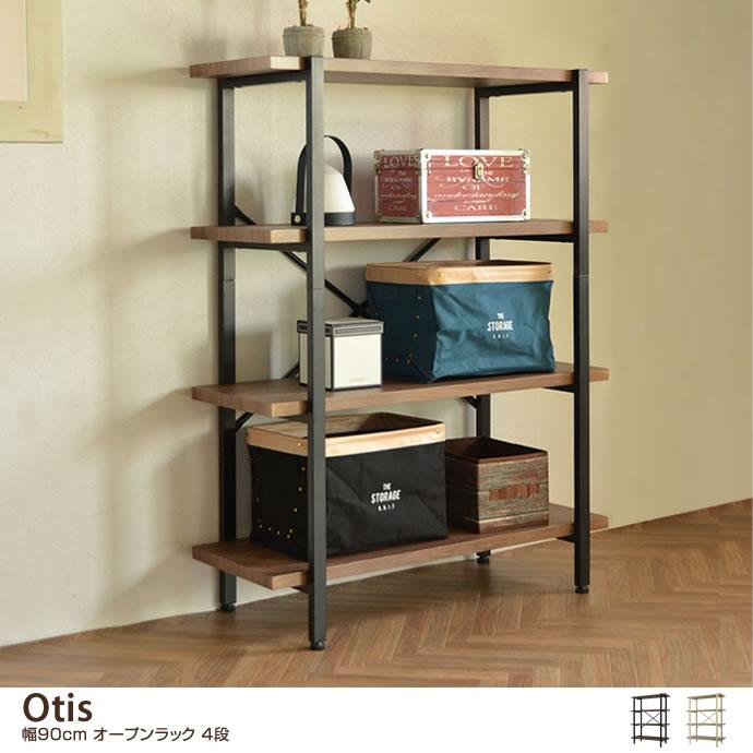 【幅90cm】 Otis オープンラック 4段