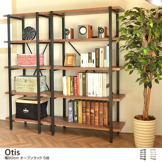 収納雑貨【幅90cm】 Otis オープンラック 5段