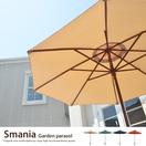 パラソル・オーニングSmania Garden parasol