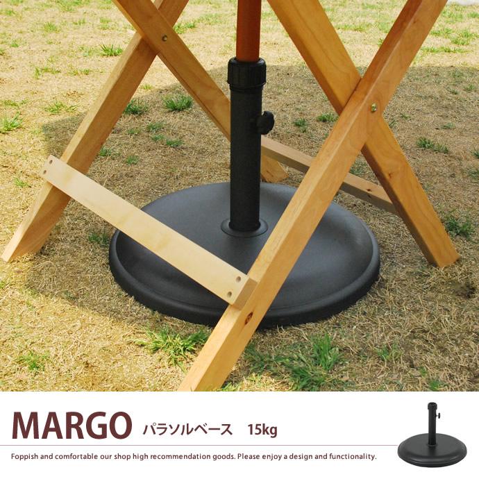 margo パラソルベース 15kg