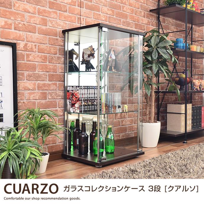 CUARZO ガラスコレクションケース 3段