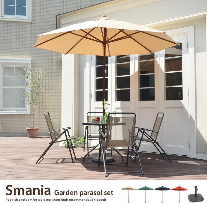 Smania Garden parasol set