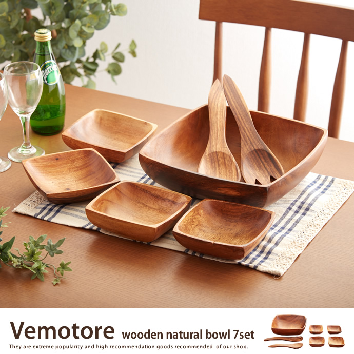 その他雑貨vemotore wooden natural bowl set