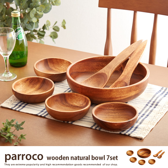 parroco wooden natural bowl set
