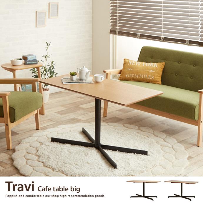 Travi Cafe table big