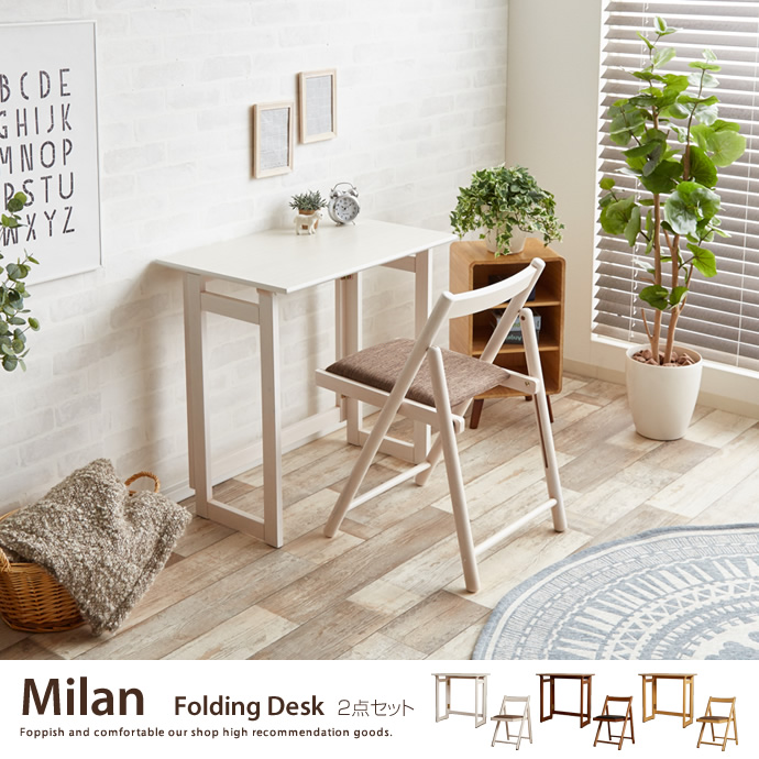 Milan Folding Table 2set