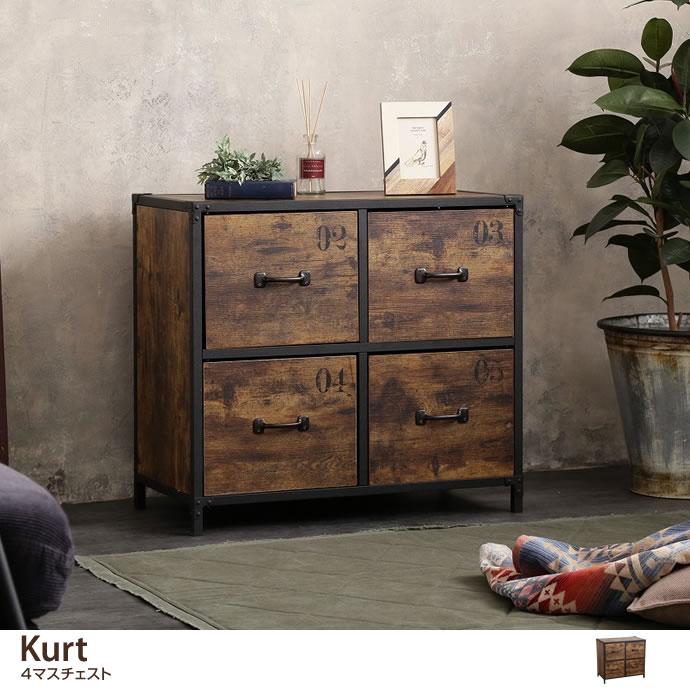 Kurt 4マスチェスト
