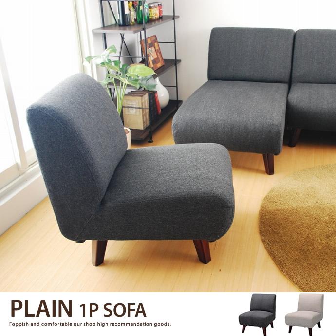 【完成品】思わず座りたくなるふっくらボリュームのある1人掛けソファ/色・タイプ:グレー&ベージュ