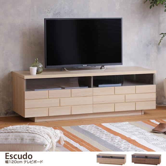 Escudo テレビボード