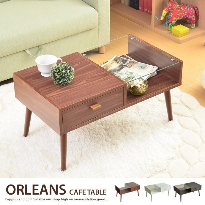 カフェテイストの収納付きガラス天板センターテーブル/色・タイプ:ホワイト&ダークブラウン&ライトブラウン