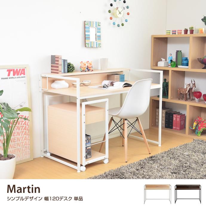 【幅120cm】木目調のシンプルデザインの機能性充実のデスク/色・タイプ:ナチュラル&ブラウン