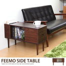 FEEMO サイドテーブル