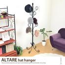 ALTARE 帽子ハンガー