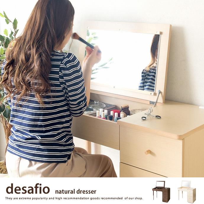 DESAFIO NATURAL DRESSER ドレッサー