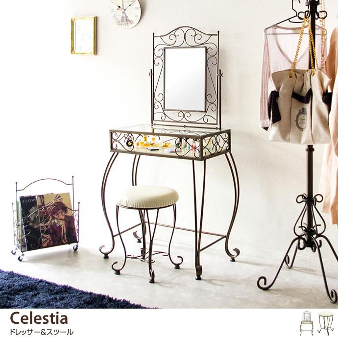 Celestia ドレッサー&スツール